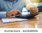 business people counting on... | Shutterstock . vector #662668006