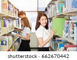 asia education  campus ... | Shutterstock . vector #662670442