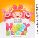 happy birthday invitation card... | Shutterstock .eps vector #662730472