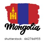 mongolia country national flag... | Shutterstock .eps vector #662766955