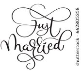 just married words on white... | Shutterstock .eps vector #662805358