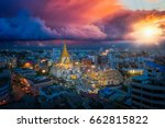 day to night short of trimit... | Shutterstock . vector #662815822