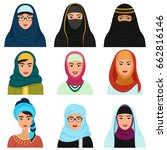 middle eastern female avatars... | Shutterstock .eps vector #662816146