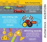 racing auto banner horizontal... | Shutterstock . vector #662835286