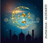 modern islamic eid mubarak card ... | Shutterstock .eps vector #662836855