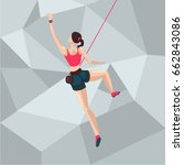 sport girl on a climbing wall.... | Shutterstock .eps vector #662843086