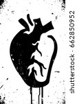 anatomical heart stencil style... | Shutterstock .eps vector #662850952