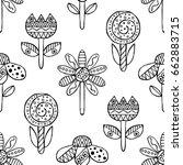 vector hand drawn seamless...   Shutterstock .eps vector #662883715