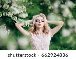 beautiful young girl standing... | Shutterstock . vector #662924836