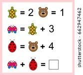 mathematics task.  learning... | Shutterstock .eps vector #662947462