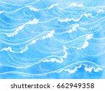 sea waves. summer watercolor... | Shutterstock .eps vector #662949358