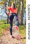 beautiful woman running over... | Shutterstock . vector #662960872