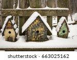 winter bird houses. row of... | Shutterstock . vector #663025162