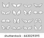 set of cute angel wing | Shutterstock .eps vector #663029395