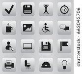 set of 16 editable bureau icons.... | Shutterstock .eps vector #663042706