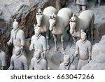 xian  china  11 mar 2017  view...   Shutterstock . vector #663047266