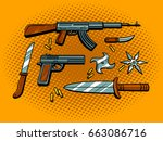 weapon pop art retro vector... | Shutterstock .eps vector #663086716