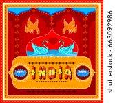vector design of india... | Shutterstock .eps vector #663092986
