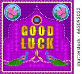 vector design of good luck... | Shutterstock .eps vector #663093022