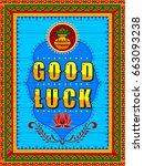 vector design of good luck... | Shutterstock .eps vector #663093238