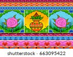 vector design of floral kitsch... | Shutterstock .eps vector #663095422