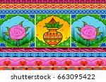 vector design of floral kitsch... | Shutterstock .eps vector #663095422