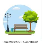 bench with tree and lantern in... | Shutterstock . vector #663098182