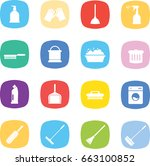 set of cleaning tools flat...   Shutterstock .eps vector #663100852