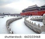 Forbidden City Winter View ...