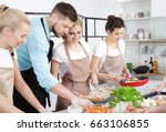 male chef and group of people... | Shutterstock . vector #663106855