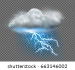 vector illustration of cool... | Shutterstock .eps vector #663146002