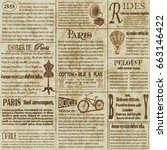 old newspaper  french... | Shutterstock . vector #663146422