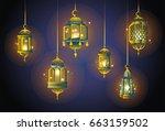 ramadan lights   realistic... | Shutterstock .eps vector #663159502
