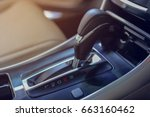 automatic gear parked inside... | Shutterstock . vector #663160462