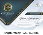 certificate template with... | Shutterstock .eps vector #663160486