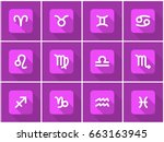 set zodiac sign. flat pink icon.... | Shutterstock .eps vector #663163945
