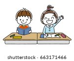 child  class scenery | Shutterstock .eps vector #663171466