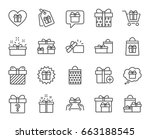 gifts line icons. set of... | Shutterstock .eps vector #663188545