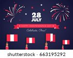 28 july  peru independence day... | Shutterstock .eps vector #663195292