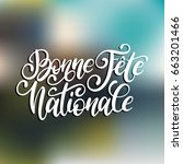bonne fete nationale  french... | Shutterstock .eps vector #663201466