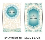 wedding invitation or card with ... | Shutterstock .eps vector #663211726