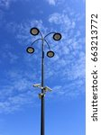 street lights with surveillance ... | Shutterstock . vector #663213772