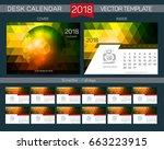 desk calendar 2018 vector...   Shutterstock .eps vector #663223915