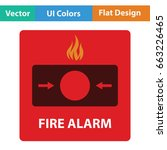 fire alarm icon. flat color... | Shutterstock .eps vector #663226465