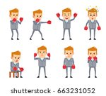 set of businessman with boxing... | Shutterstock .eps vector #663231052