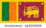 flag of sri lanka | Shutterstock . vector #663234028