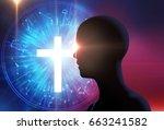white light cross on silhouette ... | Shutterstock . vector #663241582