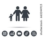 family icon. father  mother and ... | Shutterstock .eps vector #663244915