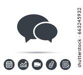 chat icon. speech bubble symbol.... | Shutterstock .eps vector #663245932