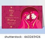 indian wedding invitation card...   Shutterstock .eps vector #663265426